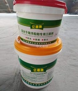 高分子矿物质合成免除锈防腐材料